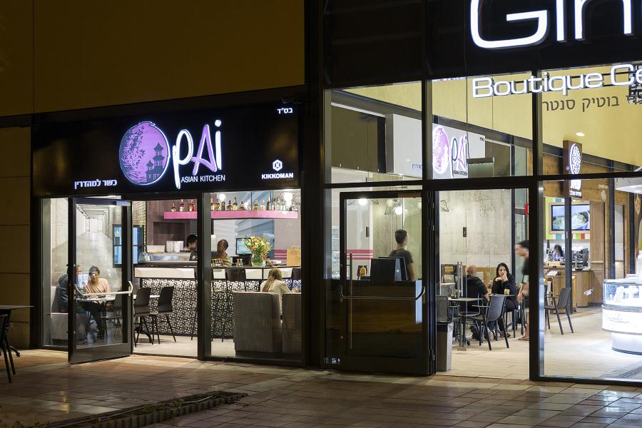 Sushi Bar Restaurant Pai