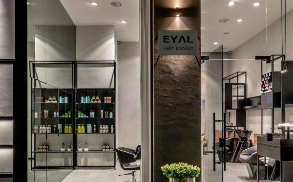 Yaton Iftach Ben-Gera - Boutique Hair Dressing Salon - Image 1