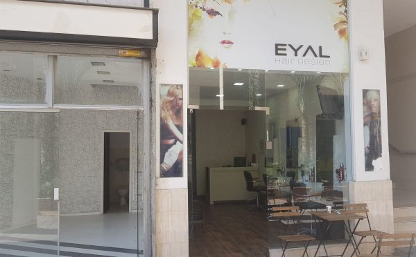 Yaton Iftach Ben-Gera - Boutique Hair Dressing Salon - Image 16