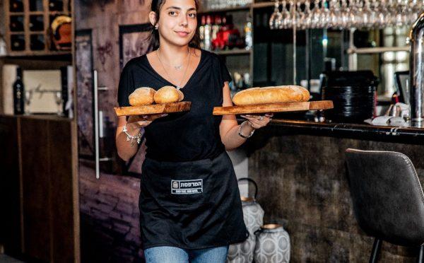 Yaron Ben-Gera - Ofakim Restaurant - image 01