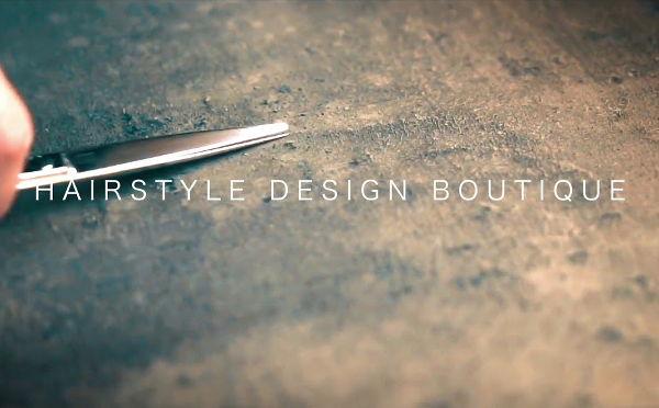 עיצוב מספרק בוטיק - תכנון ועיצוב : ירון יפתח בן גרא